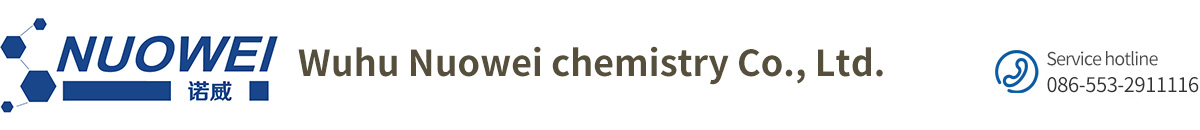 Wuhu Nuowei chemistry Co., Ltd.